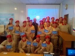 Юнармейцы приняли участие во Всероссийском географическом диктанте.