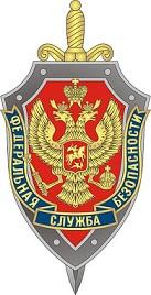 Академия ФСБ России ежегодно проводит Межрегиональную олимпиаду.