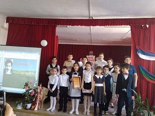 Конкурс чтецов родных языков.